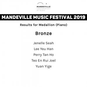 Muisc-Festival-Medallion-Piano-Bronze