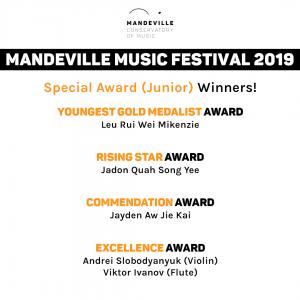 Mandeville Music Festival 2019: Special Awards (Junior)